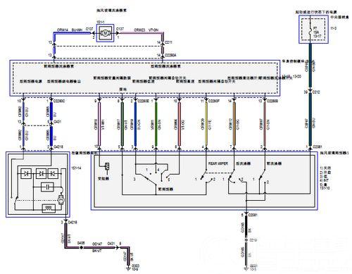 查看线路图(图1),测量雨刮开关电路,发现按下前雨刮喷水按钮时无接地