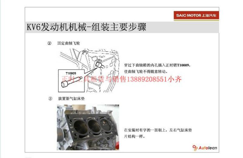 路虎kv6发动机2.5排量正时(转载)
